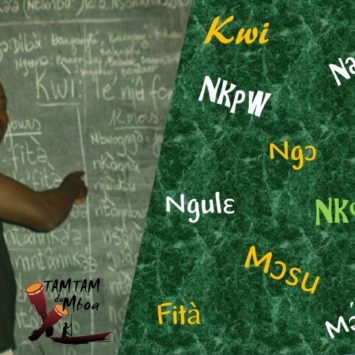 Journée Internationale de la langue maternelle, le Cameroun prend part à la 21e édition – Tamtam Du Mboa